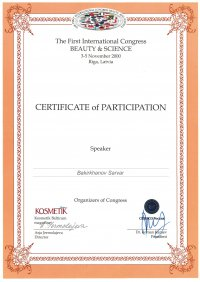 The First International Congress Beauty & Science